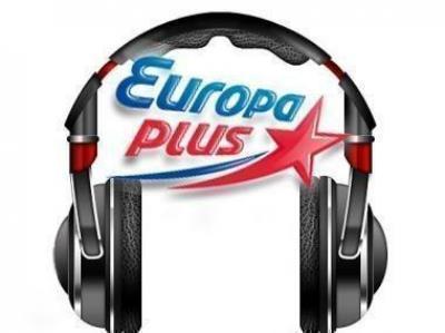 Хиты топ 40 Европа плюс 2016
